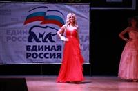 Мисс Тульская область - 2014, Фото: 352