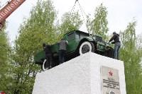 Снятие и транспортировка ЗИС-5 для реставрации, Фото: 9