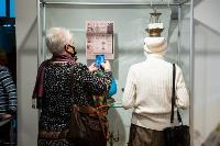 "Выставка ""До лампочки"", Фото: 20"