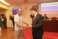 Форум предпринимателей Тульской области, Фото: 35