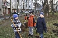 "Реализация проекта ""Городская среда"", Фото: 19"