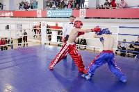Соревнования по кикбоксингу, Фото: 41