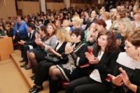 Губернатор поздравил тульских педагогов с Днем учителя, Фото: 11