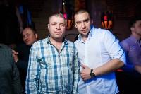 DJ Mayson party, Фото: 86