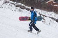Зимние забавы в Форино и Малахово, Фото: 43