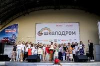 «Школодром-2018». Было круто!, Фото: 463