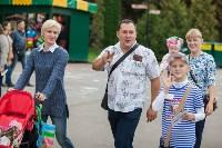 Школодром-2017, Фото: 127