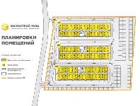 Экспострой-Тула, Фото: 1