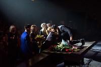 Концерт Эмина в ГКЗ, Фото: 56