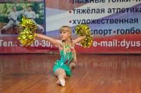 Чир-спорт в Тульской области, Фото: 17
