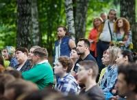 """Фестиваль """"Сад гениев"""". Второй день. 10 июля 2015, Фото: 27"""