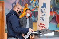 Коноплев КБП голосование, Фото: 1