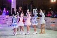 Туляки отметили Старый Новый год ледовым шоу, Фото: 18