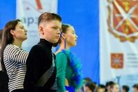 I-й Международный турнир по танцевальному спорту «Кубок губернатора ТО», Фото: 135