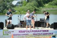 Пикник в Петровском квартале, 2 июля, Фото: 78
