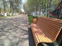 Что нового в Центральном парке Тулы? , Фото: 14