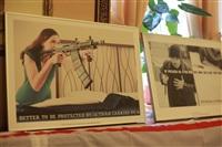 """""""Право на оружие"""", Фото: 3"""
