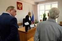 Оглашение приговора Александру Прокопуку и Александру Жильцову, Фото: 28
