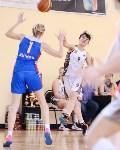 Женский «Финал четырёх» по баскетболу в Туле, Фото: 10
