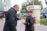 Сергей Шестаков поздравляет тулячек с наступающим днем города, Фото: 4