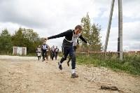 Гонка Героев, Фото: 56