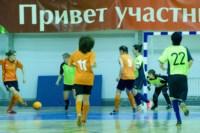 Кубок Тулы по мини-футболу среди женских команд., Фото: 23