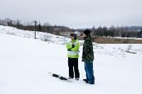 I-й этап Кубка Тулы по горным лыжам и сноуборду., Фото: 8