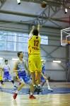 Баскетбол. 30.06.2015 БК Арсенал - сб.Армении, Фото: 29