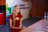 Кастинг на Мисс Студенчество 2016, Фото: 45