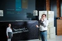Tele2 представила тулякам свою новую рекламную платформу - «Честность», Фото: 7