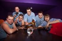 Grom'n'Roll в Hardy Bar, 20 февраля, Фото: 34