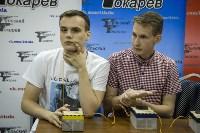 Финал городского турнира «Тульский Токарев», Фото: 30