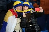 Ростов - Арсенал. 8.12.2014, Фото: 5