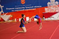 Спротивная акробатика, Фото: 7