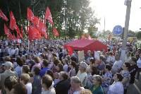 Митинг против пенсионной реформы в Баташевском саду, Фото: 8