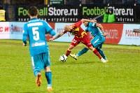 «Зенит» Санкт-Петербург - «Арсенал» Тула - 1:0, Фото: 188