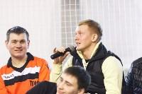 Кубок сборных дивизионов., Фото: 72