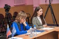 VI Тульский региональный форум матерей «Моя семья – моя Россия», Фото: 82