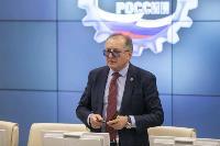 Заседание ТРО Союзмаша России, Фото: 81