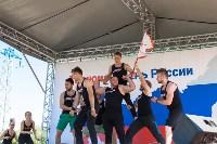 """Фитнес-фестиваль """"Активный гражданин"""", Фото: 74"""