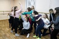 """Театр-студия """"Мюсли"""", Фото: 11"""