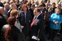 """Митинг ООО """"ЖКУ"""" г. Тулы 6 мая 2015 года, Фото: 12"""