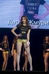 Мисс Тула - 2020, Фото: 304