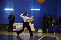 Танцевальный турнир «Осенняя сказка», Фото: 103