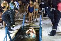 Крещенские купания. 2016 год, Фото: 64