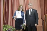 """Награждение победителей акции """"Любимый доктор"""", Фото: 92"""