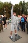 ГТО в парке на День города-2015, Фото: 101