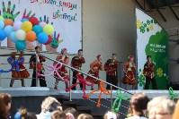 День защиты детей в ЦПКиО им. П.П. Белоусова: Фоторепортаж Myslo, Фото: 44