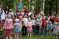 День города в Новомосковске, Фото: 3