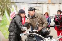 Закрытие мотосезона в Новомосковске-2014, Фото: 46